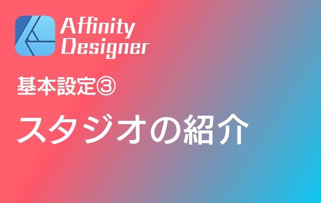 f:id:shioaji78:20200526180911j:plain