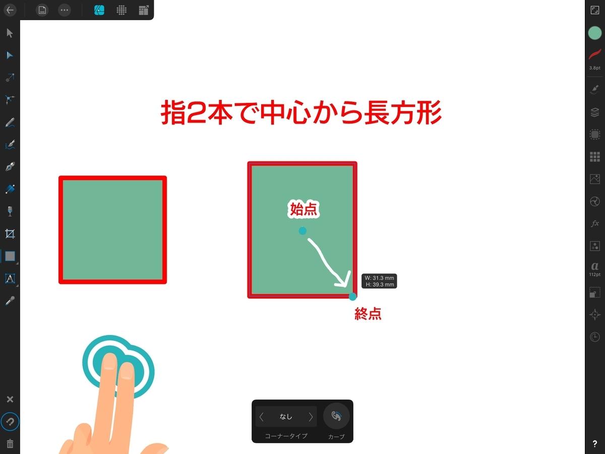f:id:shioaji78:20200527204221j:plain