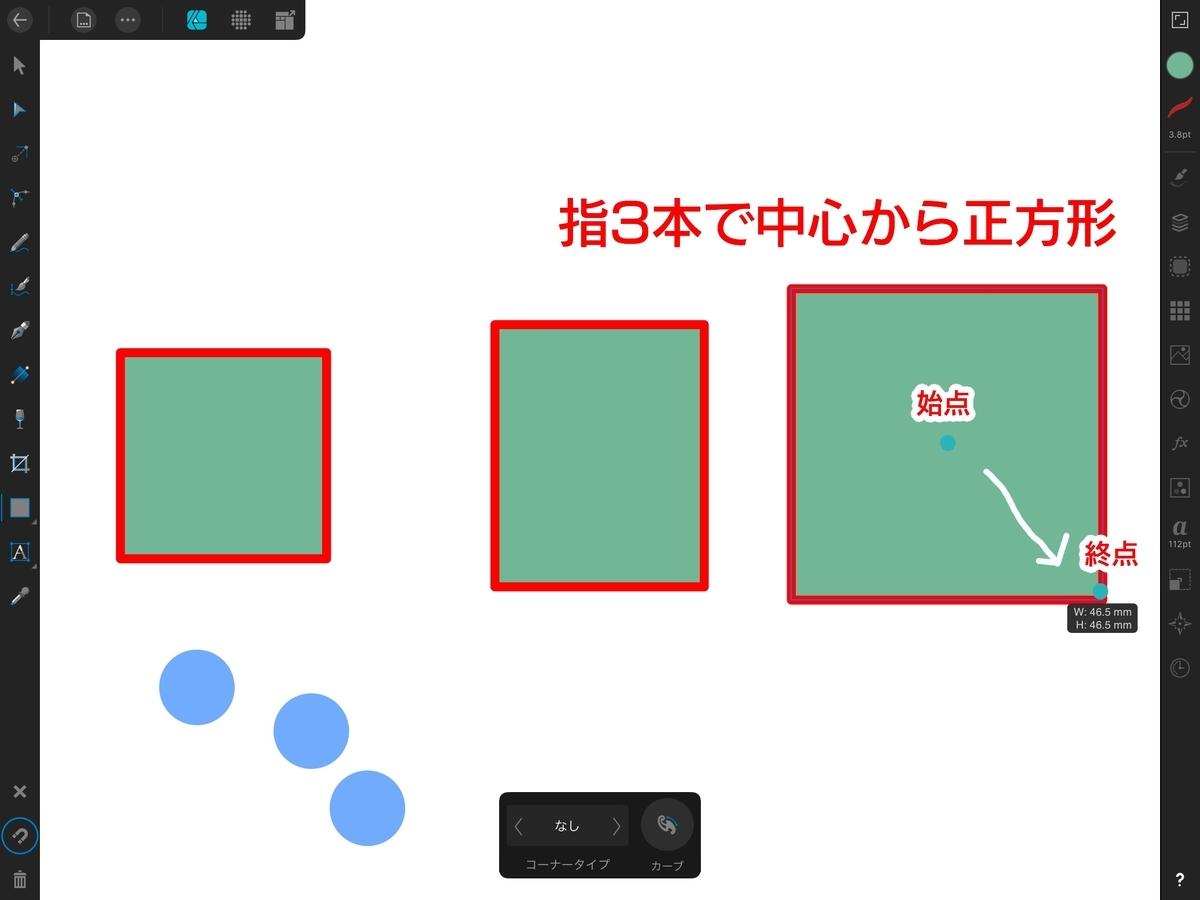f:id:shioaji78:20200527204724j:plain