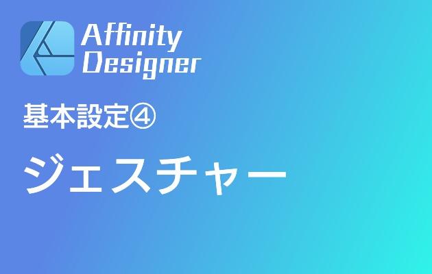 f:id:shioaji78:20200527224026j:plain