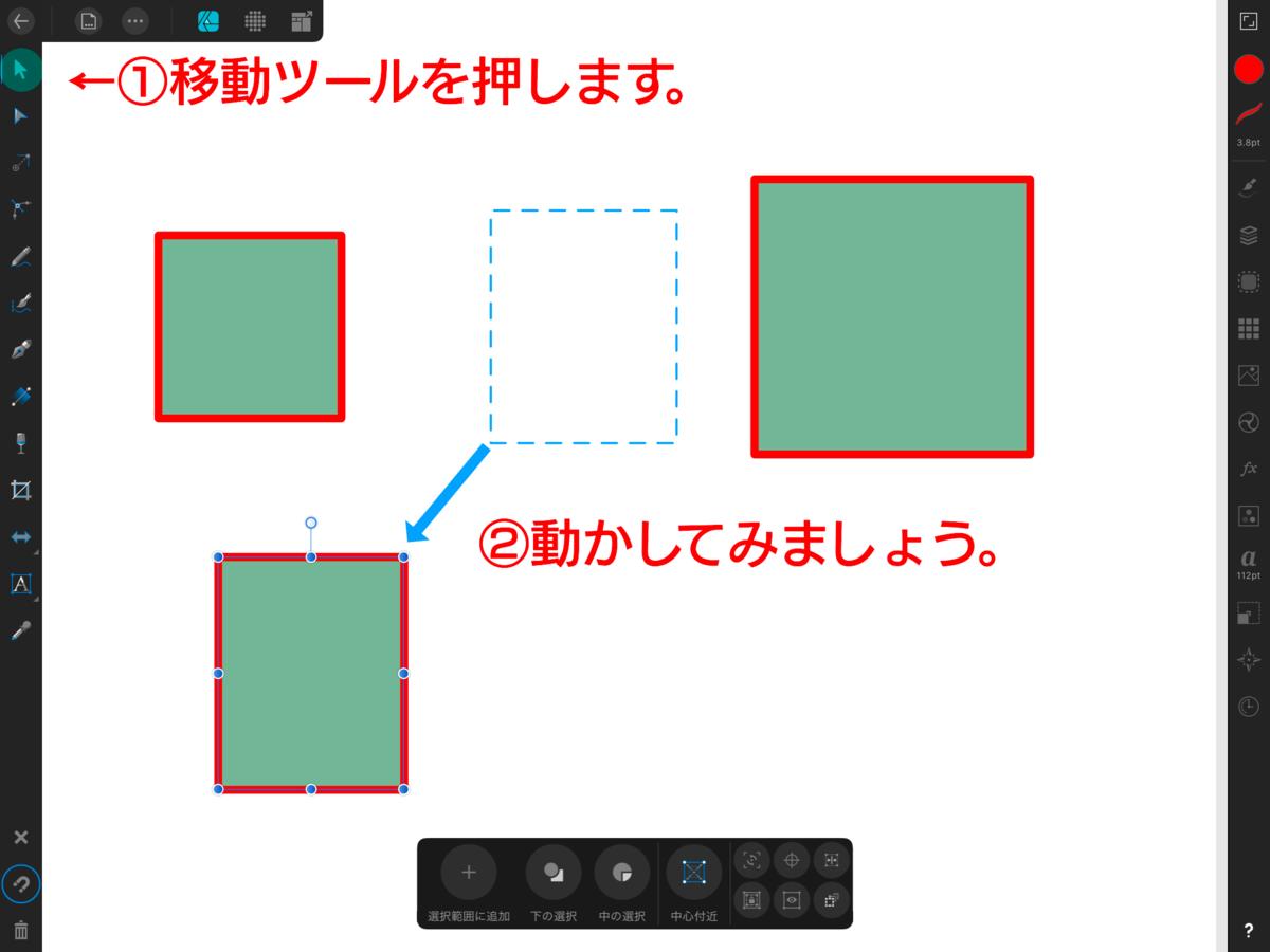 f:id:shioaji78:20200528224200p:plain