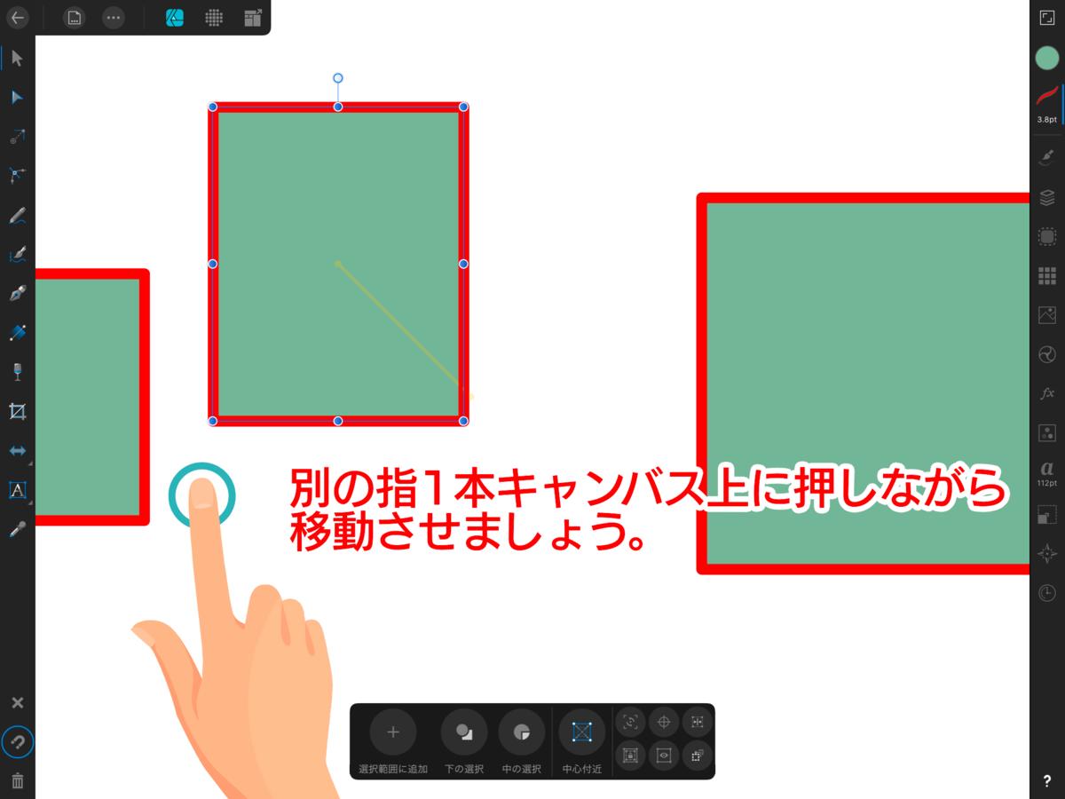 f:id:shioaji78:20200528224506p:plain