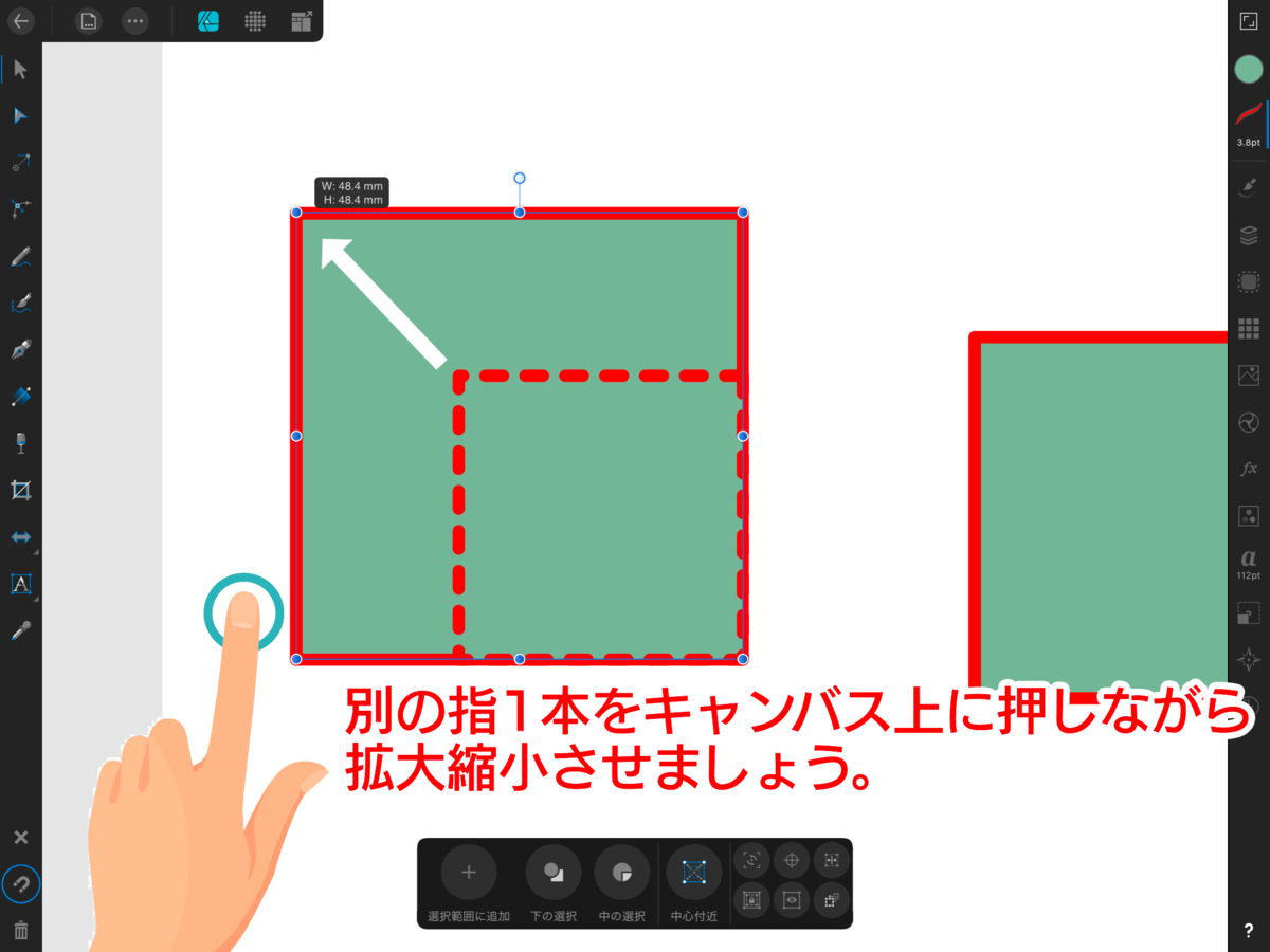 f:id:shioaji78:20200528224855p:plain