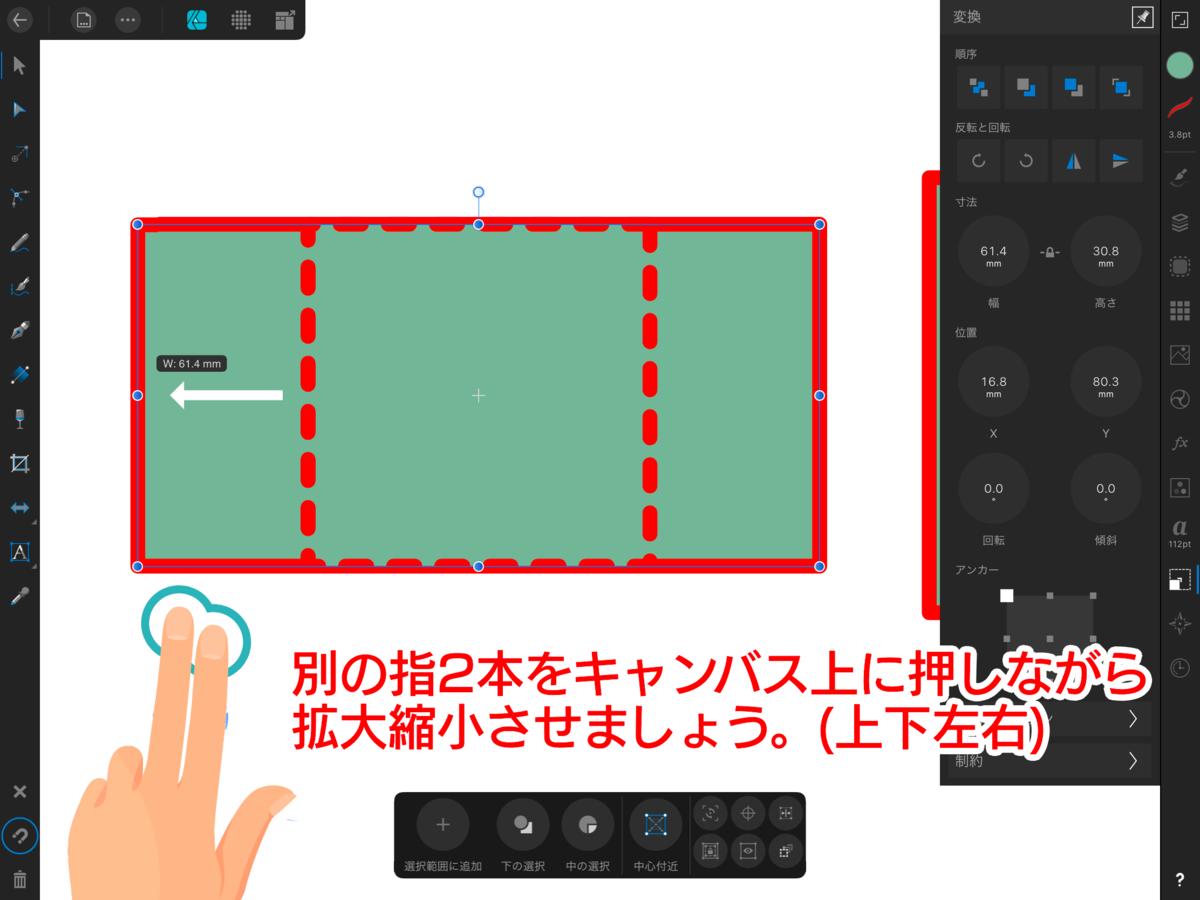 f:id:shioaji78:20200528224959p:plain