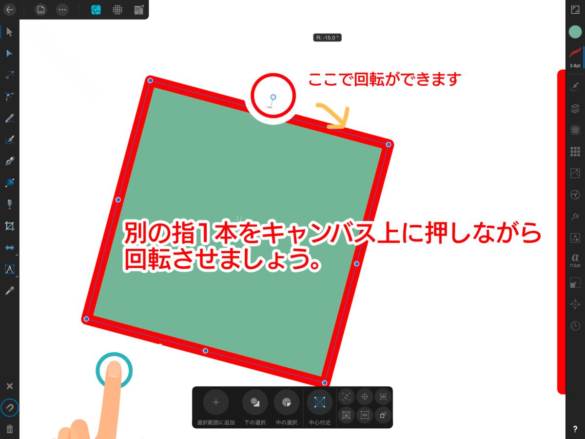 f:id:shioaji78:20200528225122p:plain