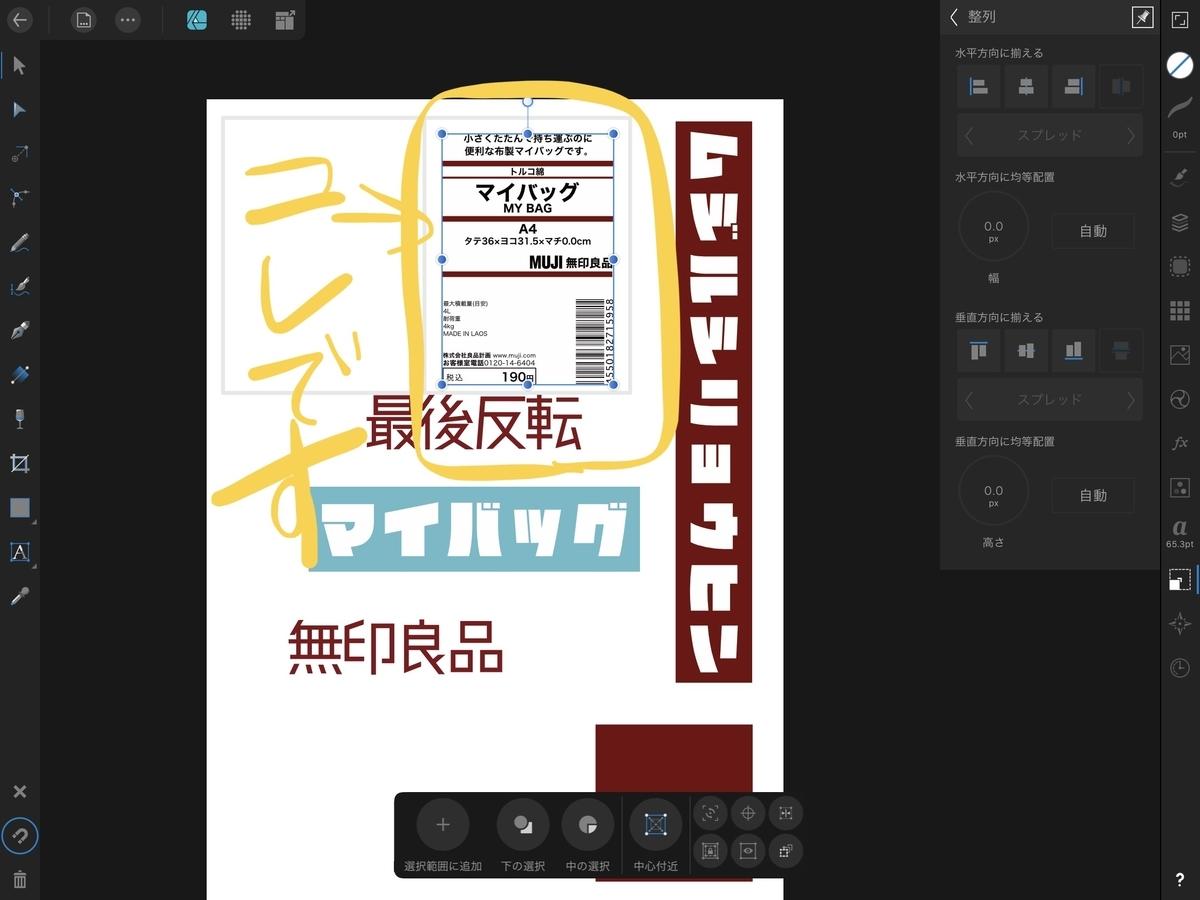 f:id:shioaji78:20200531202845j:plain