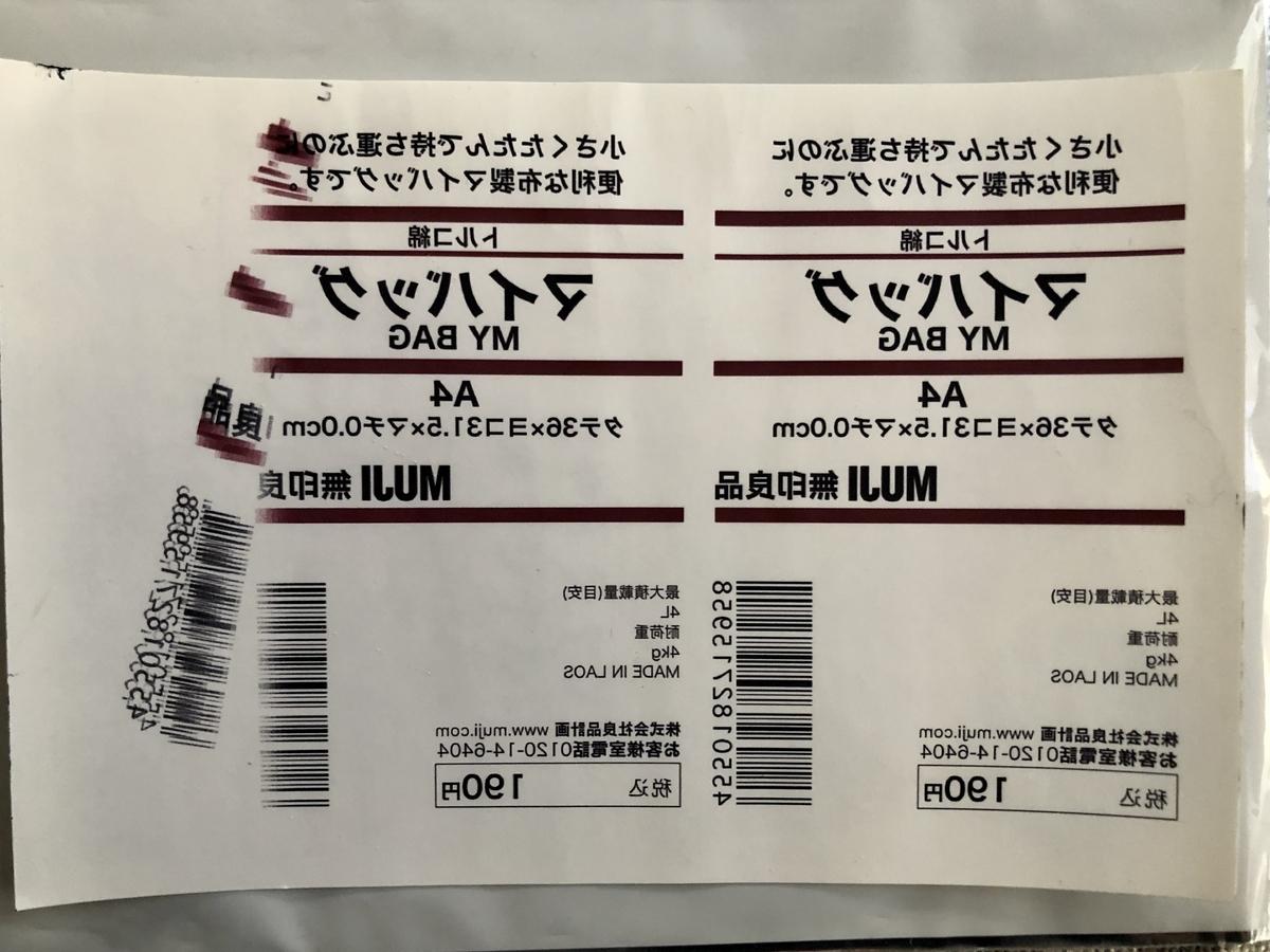 f:id:shioaji78:20200531210916j:plain