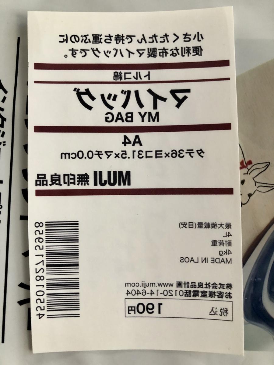 f:id:shioaji78:20200531211551j:plain
