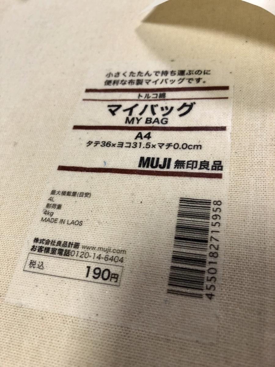 f:id:shioaji78:20200531211744j:plain