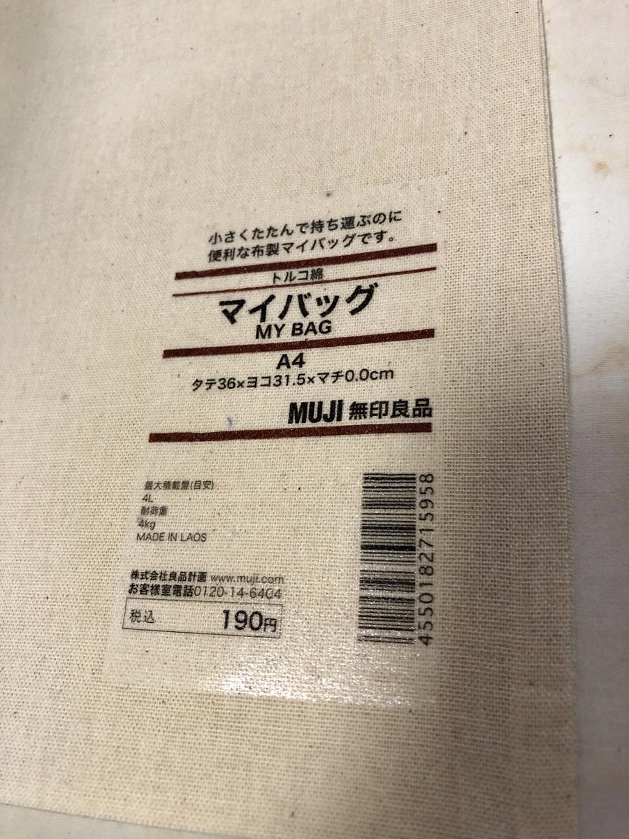 f:id:shioaji78:20200531212000j:plain