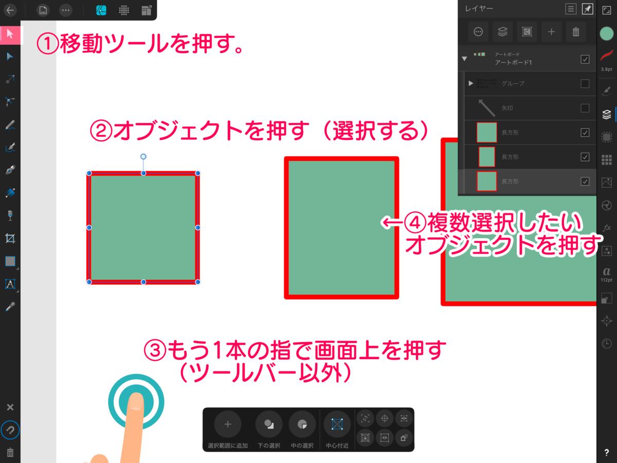 f:id:shioaji78:20200602141033p:plain