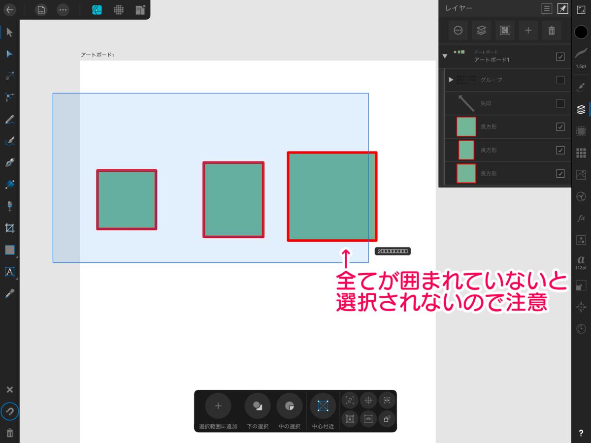 f:id:shioaji78:20200602215029p:plain