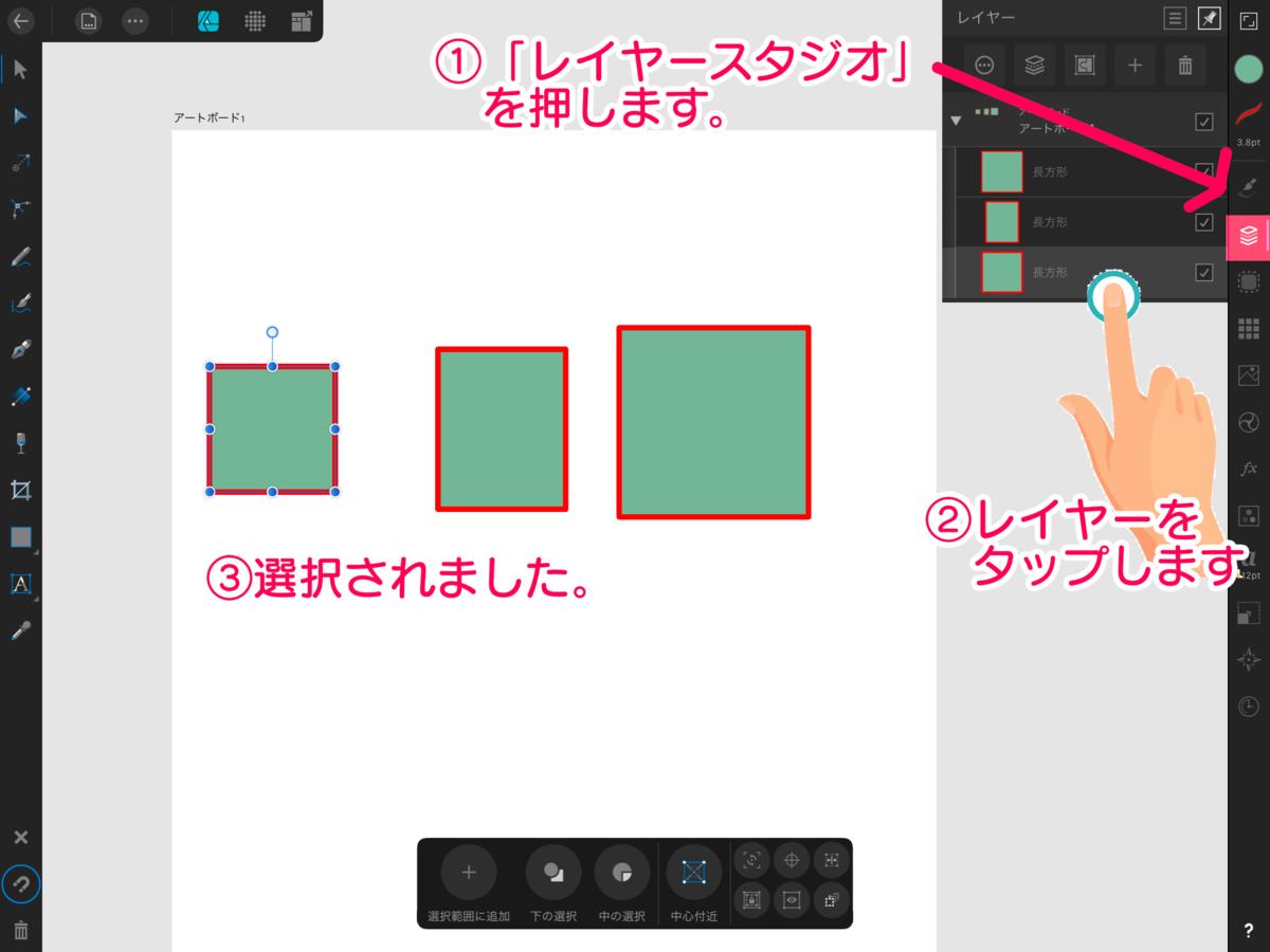f:id:shioaji78:20200602215602p:plain