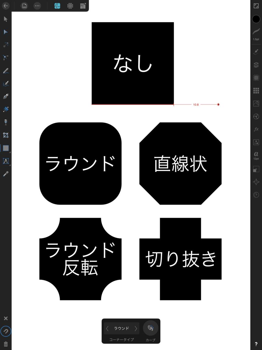 f:id:shioaji78:20200604165344p:plain