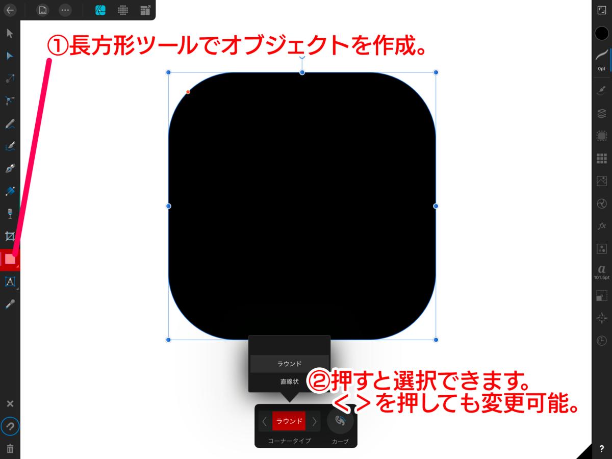 f:id:shioaji78:20200604170741p:plain
