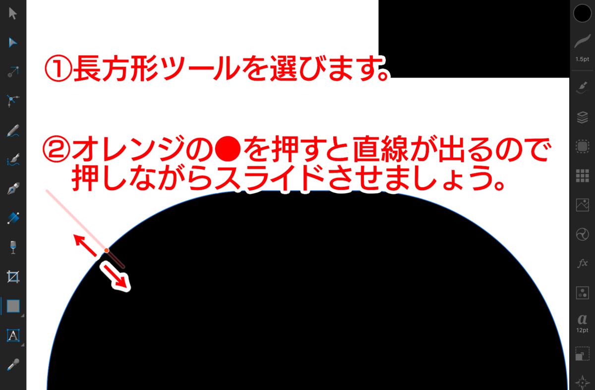 f:id:shioaji78:20200604171549p:plain