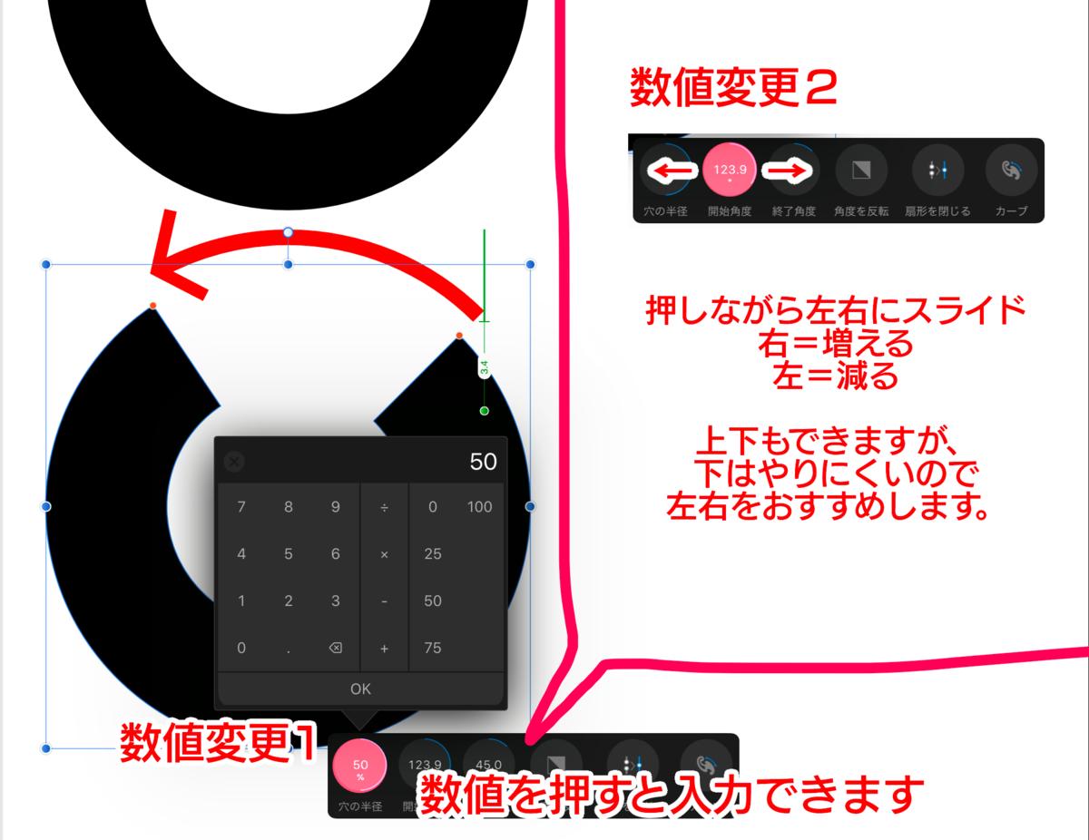 f:id:shioaji78:20200604173840p:plain