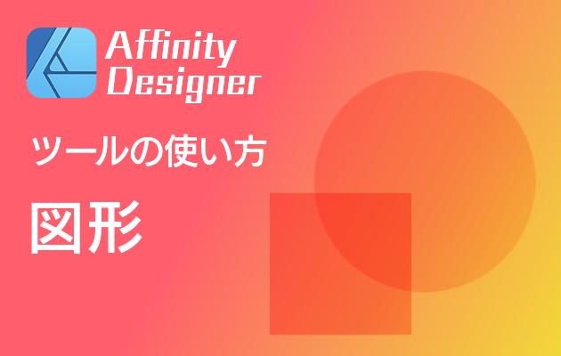 f:id:shioaji78:20200604180458p:plain