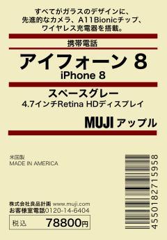 f:id:shioaji78:20200605181455j:plain