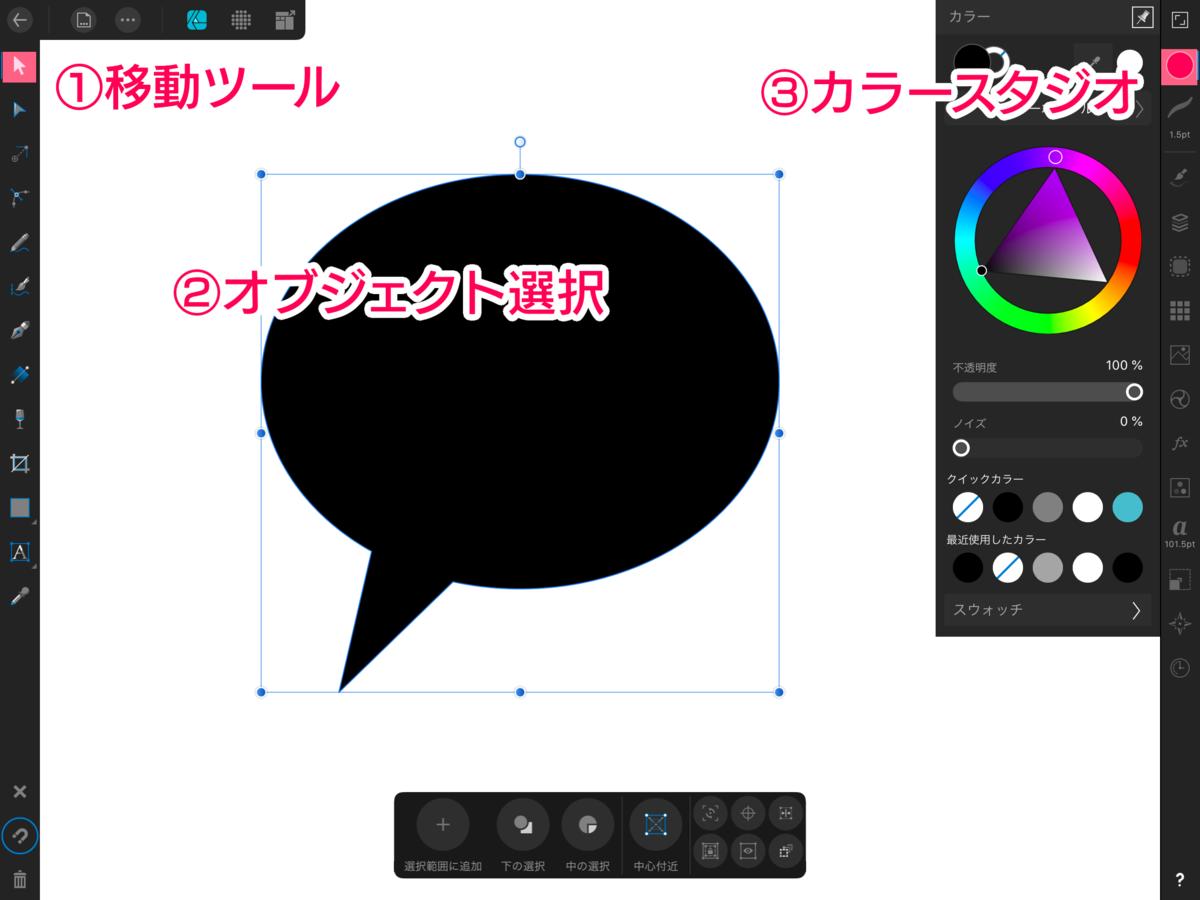 f:id:shioaji78:20200612213247p:plain