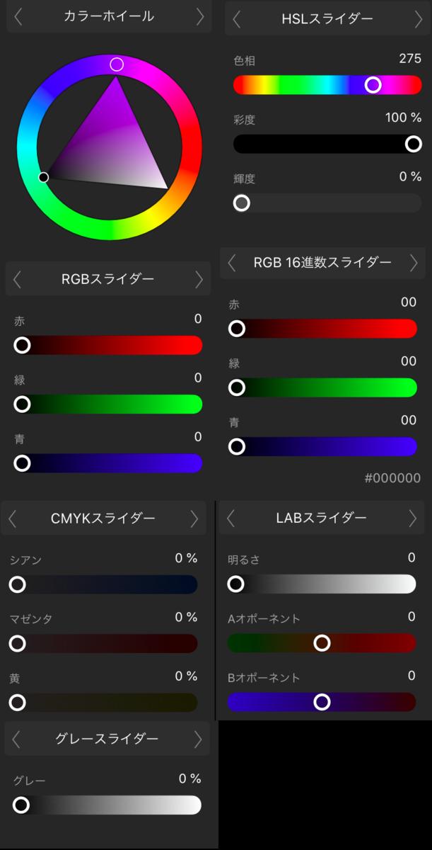 f:id:shioaji78:20200612214417p:plain