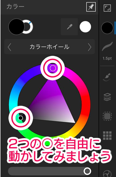 f:id:shioaji78:20200612215211p:plain