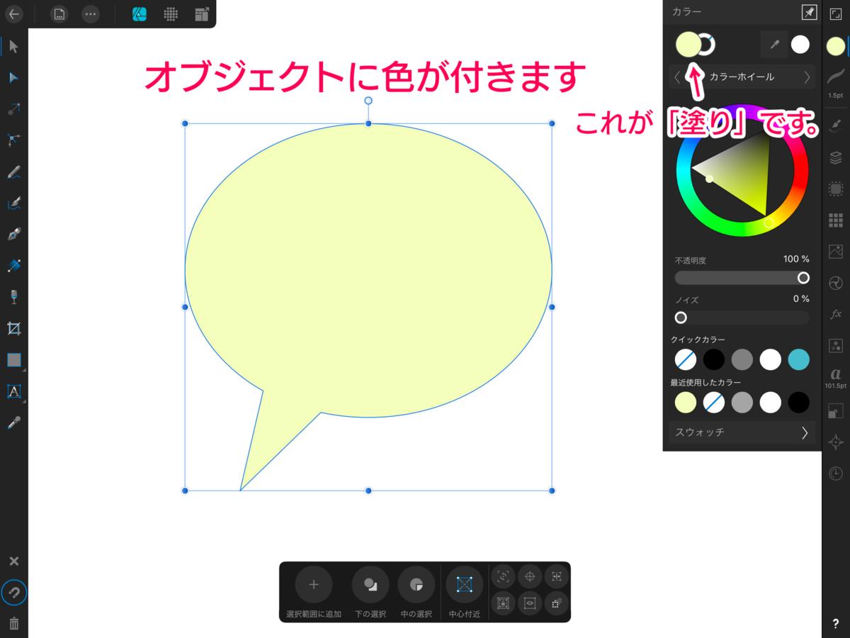 f:id:shioaji78:20200612215559p:plain