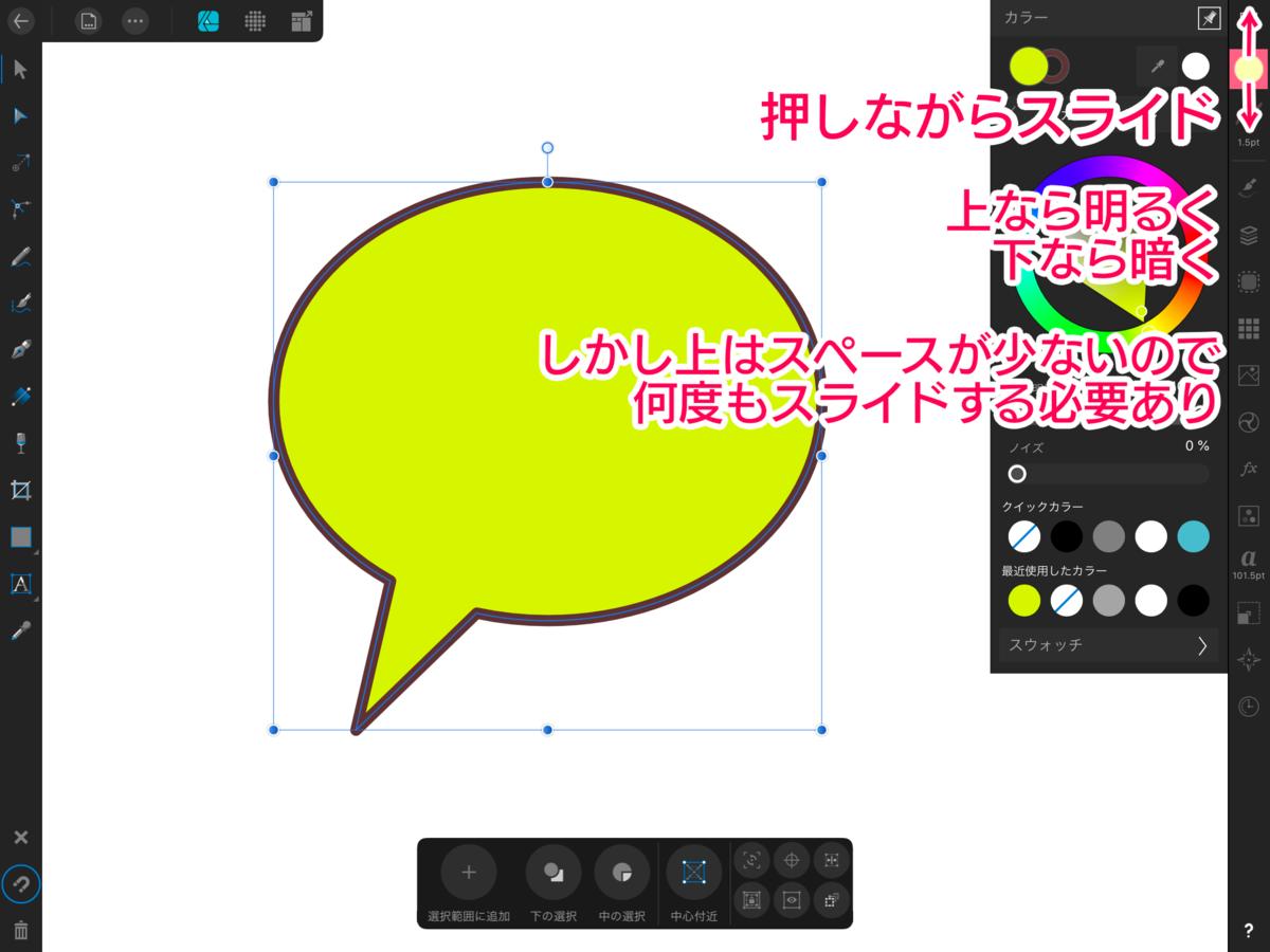 f:id:shioaji78:20200612220728p:plain