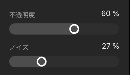 f:id:shioaji78:20200612221153p:plain