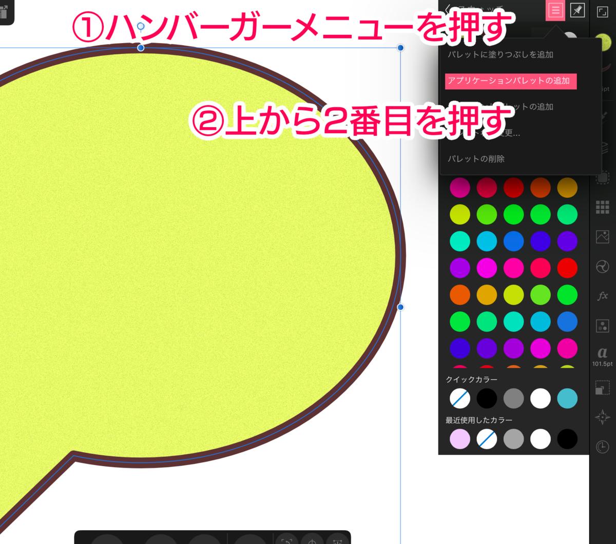 f:id:shioaji78:20200612222043p:plain