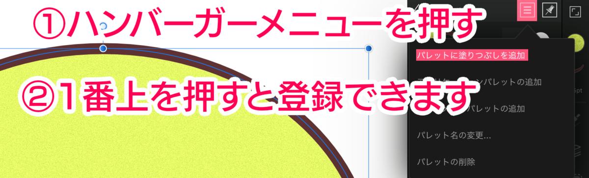 f:id:shioaji78:20200612222538p:plain