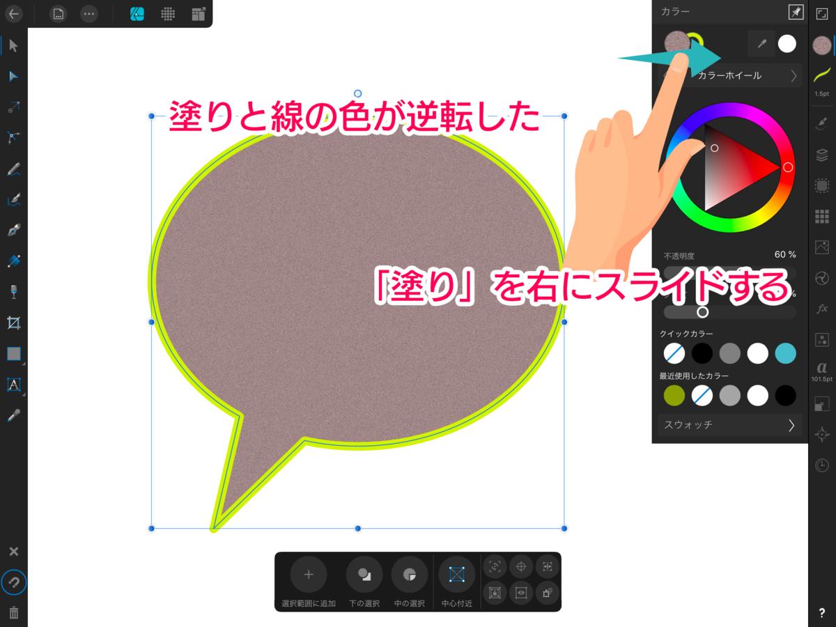 f:id:shioaji78:20200612223244p:plain