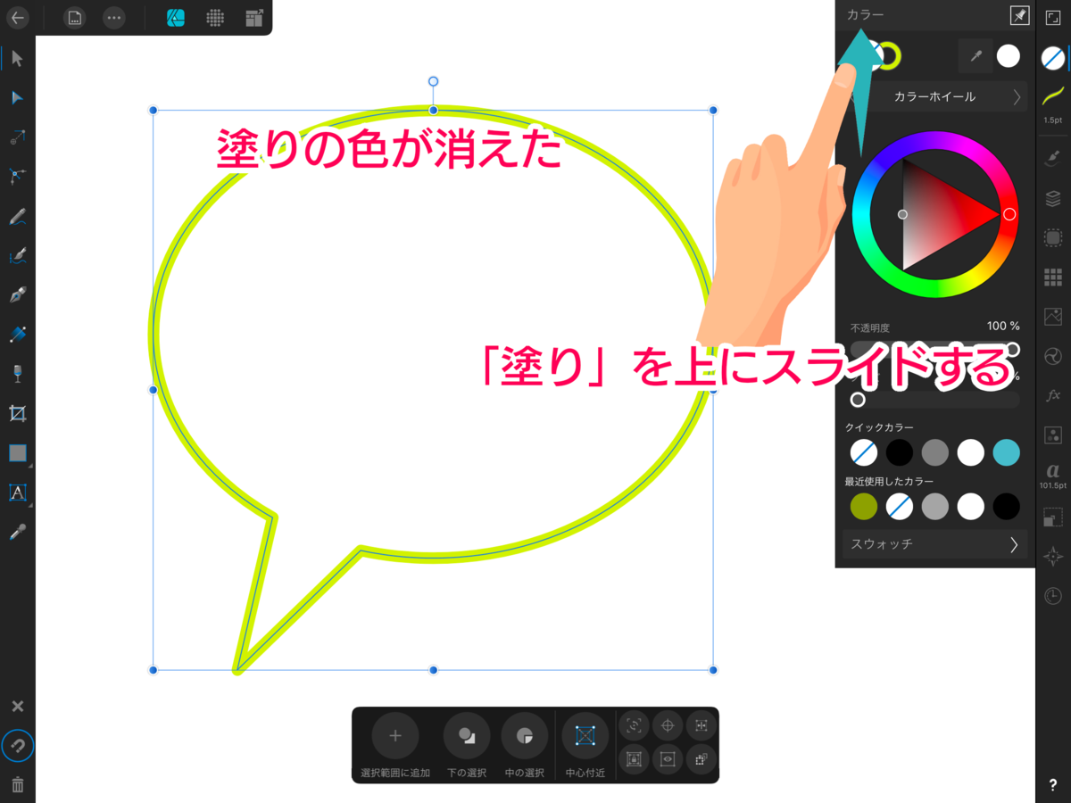 f:id:shioaji78:20200612223719p:plain