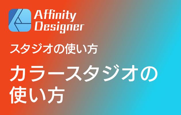 f:id:shioaji78:20200612225847p:plain