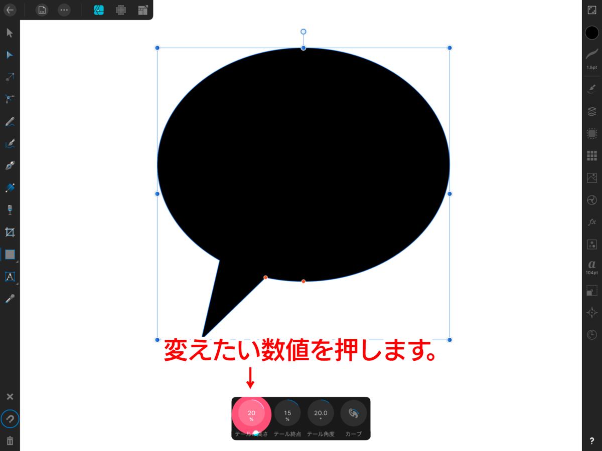 f:id:shioaji78:20200617203049p:plain