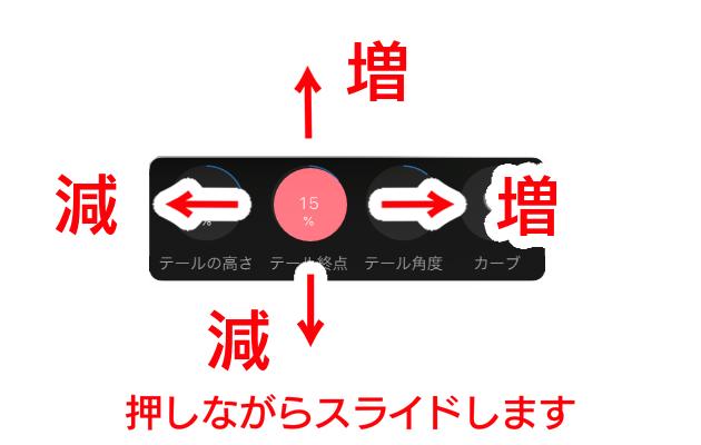 f:id:shioaji78:20200617204722p:plain
