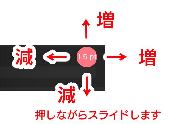 f:id:shioaji78:20200617204948p:plain