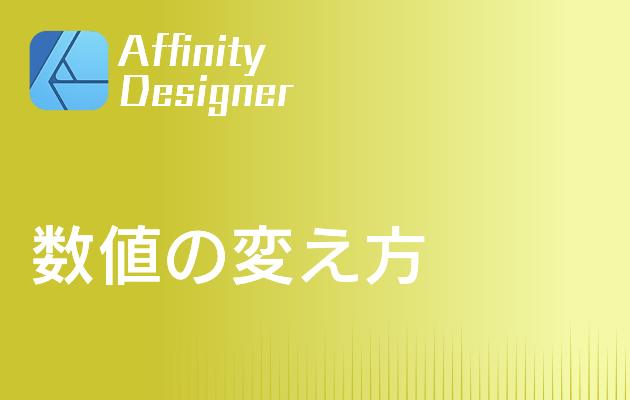 f:id:shioaji78:20200617205922p:plain