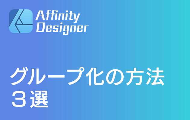 f:id:shioaji78:20200618150045p:plain