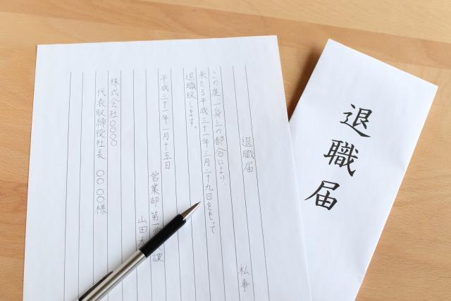 f:id:shioaji78:20200619210853j:plain
