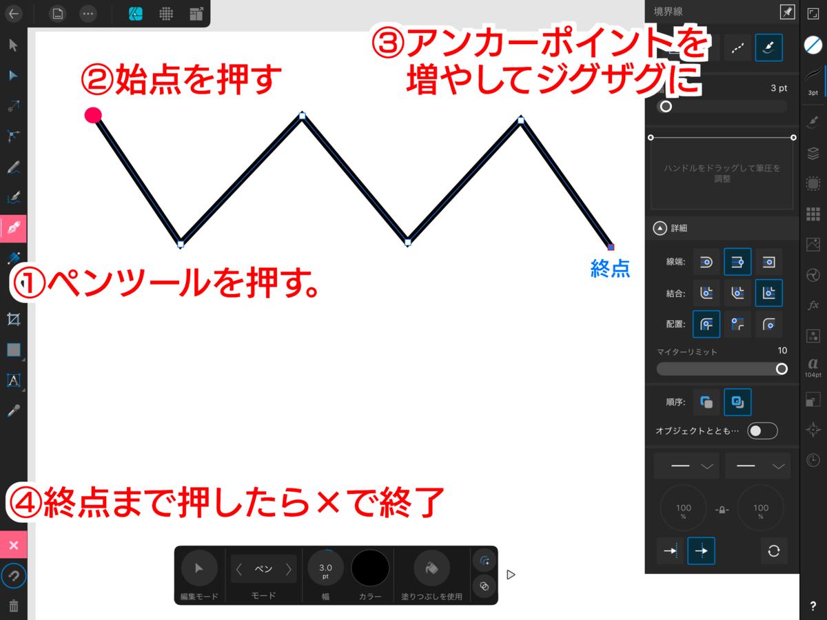 f:id:shioaji78:20200627191230p:plain