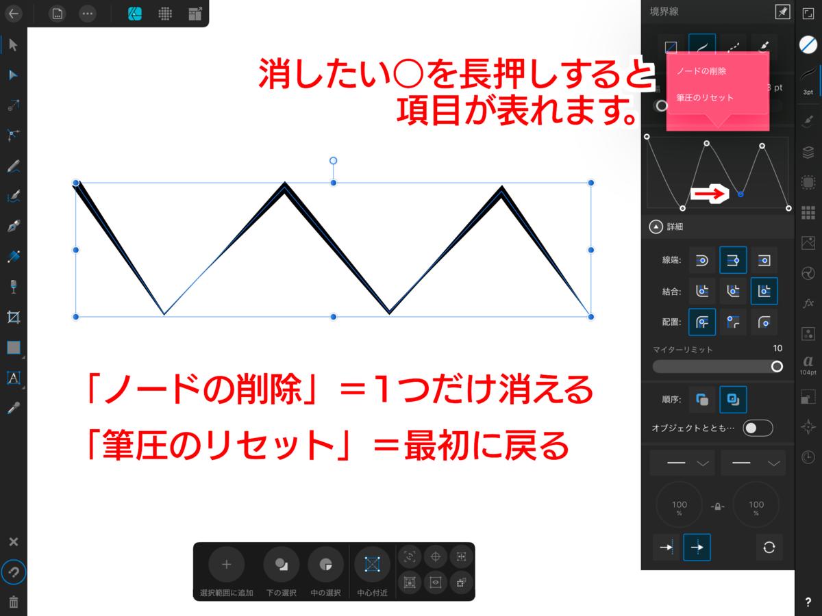 f:id:shioaji78:20200627192130p:plain