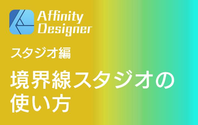 f:id:shioaji78:20200627193036p:plain