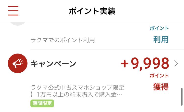 f:id:shioaji78:20200628194009p:plain