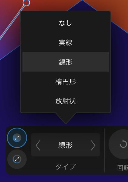 f:id:shioaji78:20200703171505p:plain
