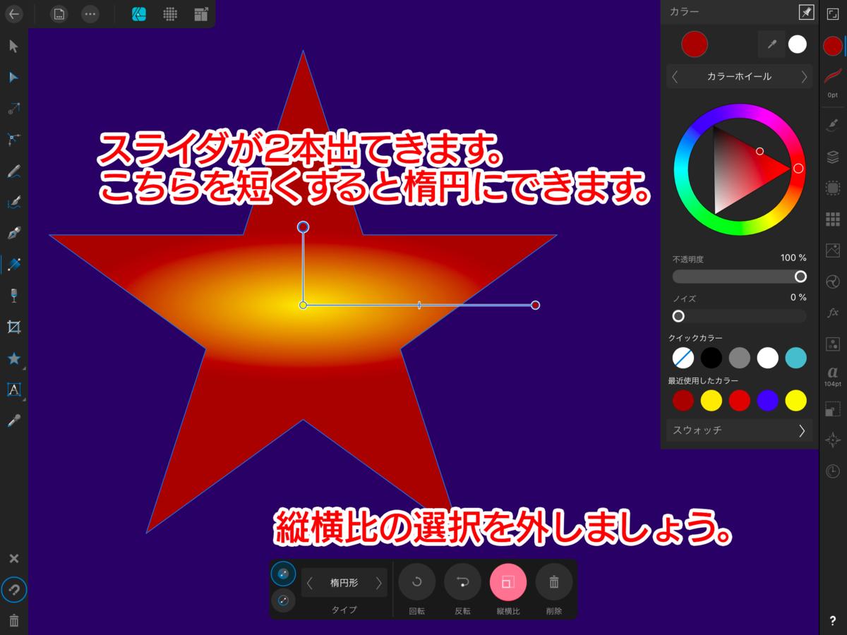 f:id:shioaji78:20200703172309p:plain