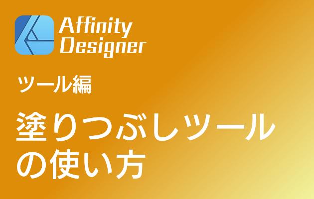 f:id:shioaji78:20200703203800p:plain