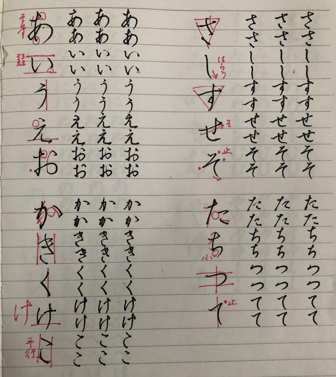 f:id:shioaji78:20200706165220j:plain
