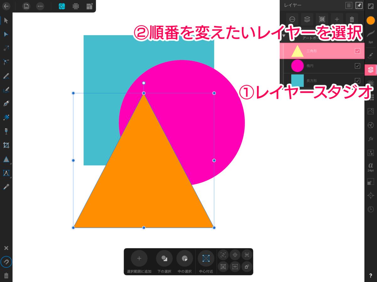 f:id:shioaji78:20200708163843p:plain