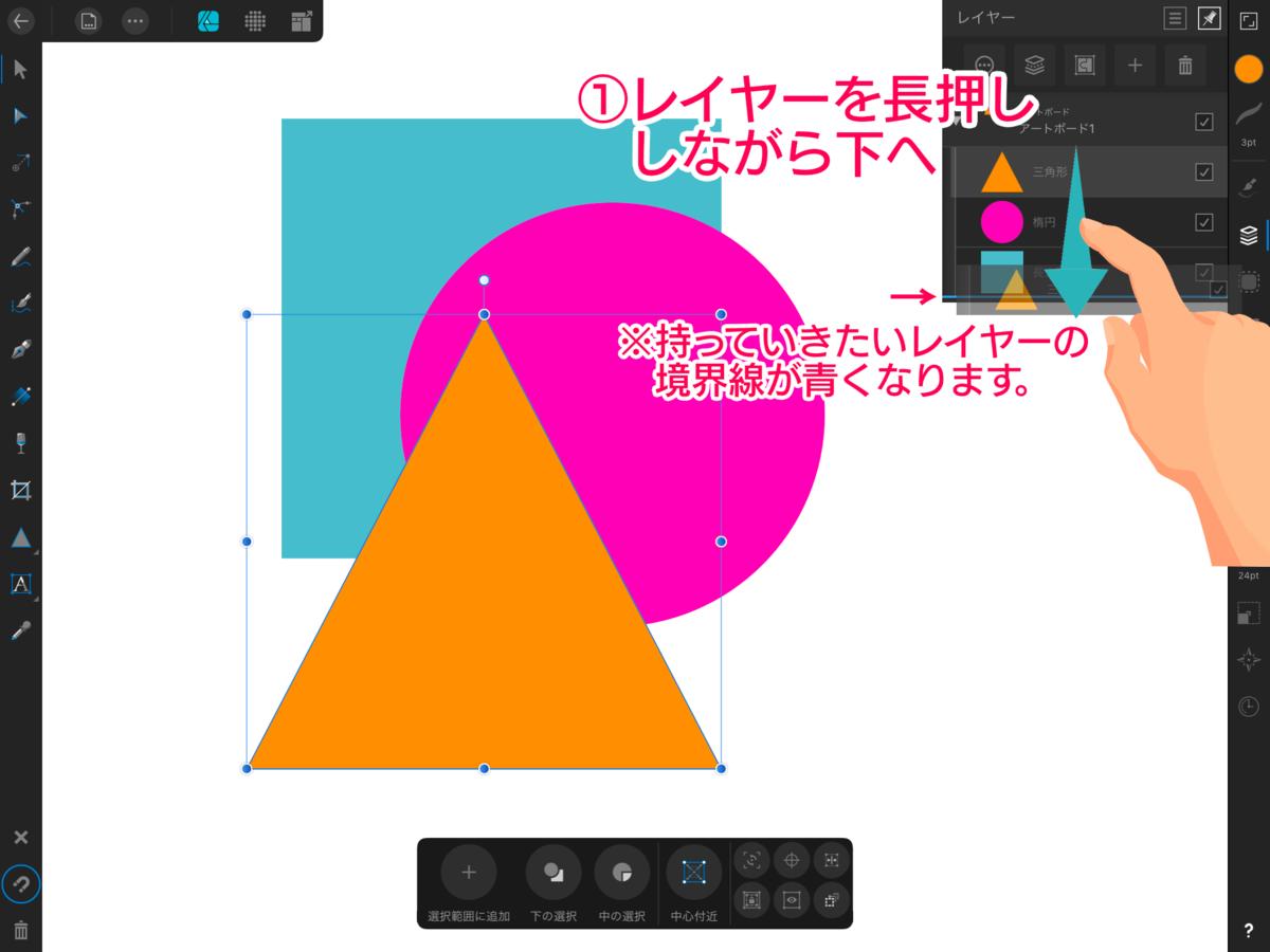 f:id:shioaji78:20200708163942p:plain